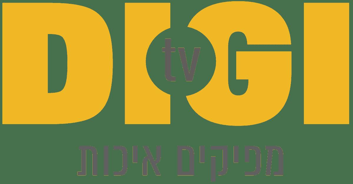 קורס דיגיטלי עם DIGI TV